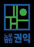노무법인권익 Logo