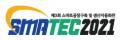 스마트공장구축 및 생산자동화전 Logo