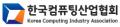 한국컴퓨팅산업협회 Logo