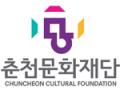 춘천문화재단 Logo
