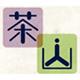 사단법인 다산문화교육원 Logo