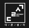 다른생각 Logo