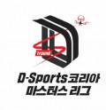 D-Sports 코리아 마스터스리그 사무국 Logo