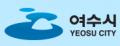 여수시청 Logo