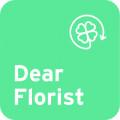 디어플로리스트 Logo