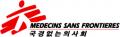 국경없는의사회 Logo