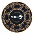굼벵이다팜 Logo