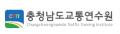 충청남도교통연수원 Logo