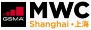 MWC Shanghai 2020