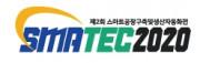 스마트공장구축 및 생산자동화전(SMATEC) 2020