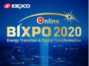 2020 빛가람 국제전력기술 엑스포