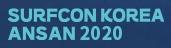 제2회 한국소재표면기술 컨퍼런스, 안산