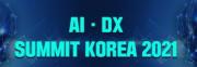AI·DX SUMMIT KOREA 2021